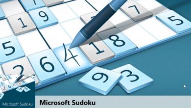 Photo of How To Fix Microsoft Sudoku Not Saving Progress